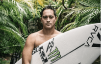 BEING: Makua Rothman