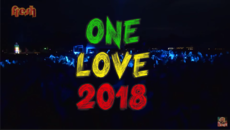 Fresh 8 - One Love Festival with Anuhea