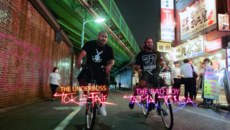 Fresh 7 - Hosted by Toks Fale & Tama Tonga right out of Tokyo